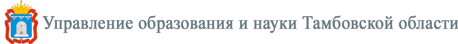 http://obraz.tmbreg.ru/